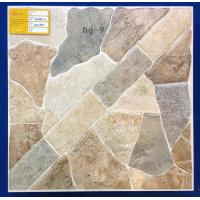 Buy cheap Pebble stone like floor tiles from wholesalers