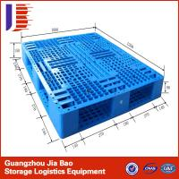 Wholesale Industrial Double faced Industrial Plastic Pallets Four-way 1200 x 1000mm from china suppliers