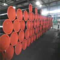 Continuously Cast Iron Casing And Tubing 100-70-02 Pearlitic Ductile Iron for sale