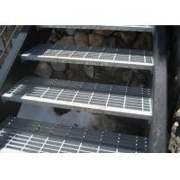 Wholesale SGS Outdoor Galvanized Steel Stair Treads Hot Dip Galvanized Surface from china suppliers