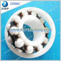 Wholesale Hybrid Ceramic Self-Aligning Ball Bearing 1207 35X72X17 Mm from china suppliers