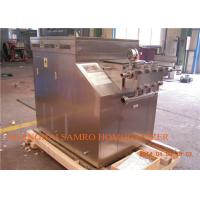 Wholesale 2 stage handle type Industrial Homogenizer Processing Line Type UHT Plant from china suppliers