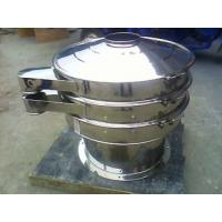 Wholesale Food Particle Round Vibro Screen Machine / Vibration Sifter For Food Industry from china suppliers