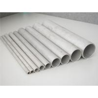 Wholesale Cold Rolling DIN EN AISI 316L 317L Seamless Stainless Steel Pipe Φ 6.00mm - Φ 610 mm from china suppliers