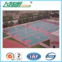 Wholesale Silicon PU Athletic Court Floor Poly Floor Coating Elastic Sports Court Material from china suppliers