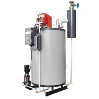 Wholesale Water Tube Gas Fired Steam Boilers from china suppliers