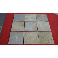 Buy cheap Rusty tiles for flooring 14A from wholesalers