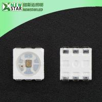 Wholesale APA102 LED CHIP made in china from china suppliers