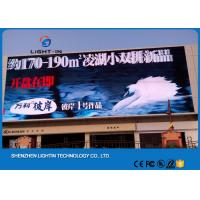 Wholesale P6 Outdoor LED Advertising Display Waterproof Media Full Color LED Billboard 1 / 8 Scan from china suppliers