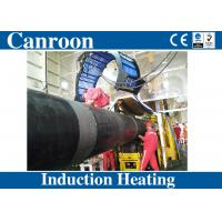 Wholesale Induction Heating Equipment for Pipe Joint Anti-corrosion Coating in Oil and Gas Pipeline from china suppliers
