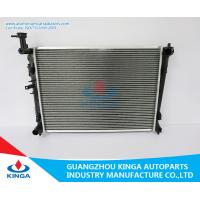 Wholesale KIA FORTE'10-12 MT Hyundai Radiator Material Plastic Aluminum Car Radiators from china suppliers