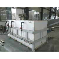 Buy cheap PAC / PAM CPT Chemical Dosing System Automatic Dosage Device for waste water from wholesalers