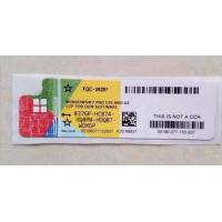 Wholesale 32 bit / 64 bit win 7 professional sp1 product key COA License Sticker from china suppliers