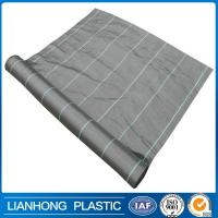 Buy cheap pp woven soil weed mat, anti grass ground cover, weed control fabric from wholesalers