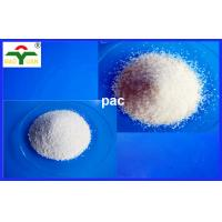 Wholesale Cellulose Gum In Food ISO Approval High Pure HS Code 35051000 Food Thickening Agent from china suppliers