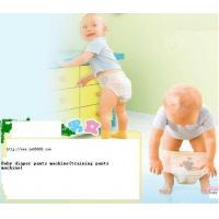 Wholesale baby training pants machine from china suppliers