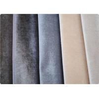 Wholesale Customizable Grey / Beige Combed Yarn Flocked Fabric Cloth For Garment from china suppliers