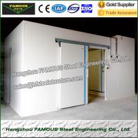 Buy cheap cold storage/room door sliding door for cold room storage sliding door from wholesalers