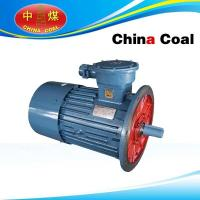 Wholesale YBB Series Three-phase Asynchronous Motor from china suppliers