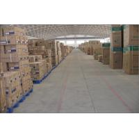 Wholesale Cargo Storage And Warehousing Service / International Transport Services from china suppliers