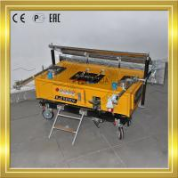 Wholesale Construction High Performance Wall Render Machine For Internal Wall from china suppliers