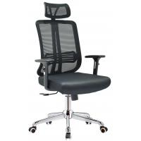 Attractive Modern Adjustable Armrest High Back Mesh Office Chairs Factory Price