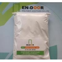 Wholesale PVC Processing Aid ACR ED-401B from china suppliers
