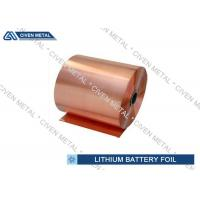 Wholesale 3OZ Thin Electrolytic copper foil rolls for lithium ion battery from china suppliers