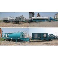 Wholesale QLB-Y1000 Mobile Asphalt Plant from china suppliers