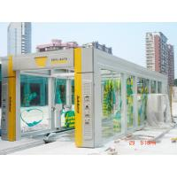Wholesale Swing arm design car wash machine, quick cleaning speed, self service car wash equipment from china suppliers