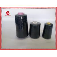 Wholesale Black 40/2 Anti - Bacteria Polyester Sewing Thread High Temperature Resistant from china suppliers