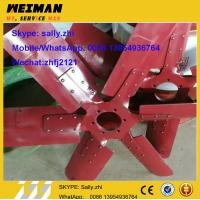 Buy cheap brand new  fan, 1N3586, shangchai engine parts  for shangchai C6121 engine in Shantui SD16 bulldozer from wholesalers