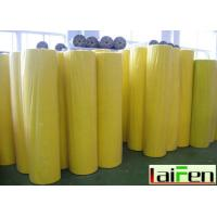 Wholesale PP Spunbonded Nonwoven Fabric for Auto Upholstery from china suppliers