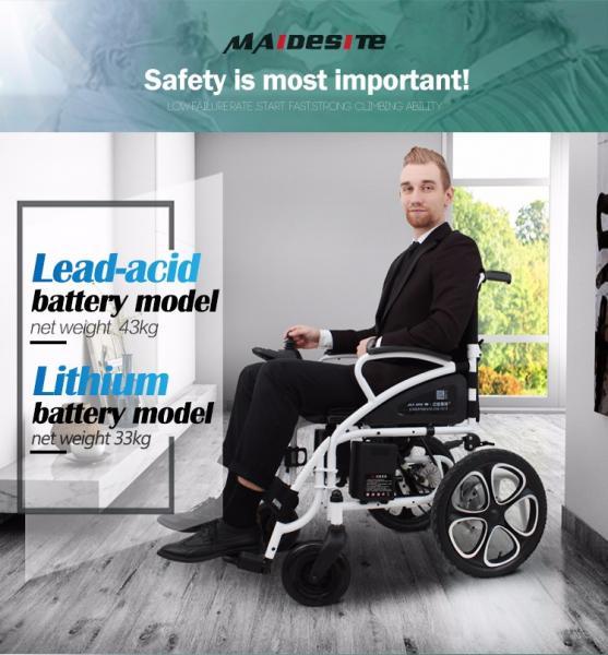 trade assurance lightweight collapsible power drive wheelchairs (1).jpg