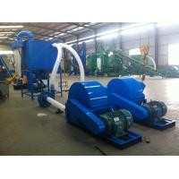 Wholesale Big 45KW Wood Crusher Machine 1200-1600 KG/H With Compact Structure from china suppliers