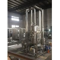 Wholesale Industrial Vacuum Falling Film Evaporation Ethanol Recovery Device from china suppliers