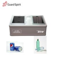 Buy cheap Quick Checking Security Liquid Detector Double Tunnel Desk Type For Subway from wholesalers