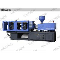Wholesale 310 - 466g Injection Weight Home Injection Molding Machine For Household Plastic from china suppliers