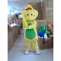 Wholesale Barney costume Mascot,Long Plush Barney mascot character,Yellow Cartoon Character from china suppliers