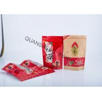 Wholesale Waterproof Resealable Matte Printed Stand Up Zip Bags With Laminate Material from china suppliers