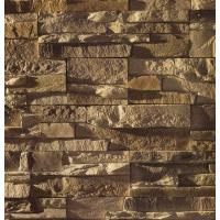 Buy cheap 2014 hot sell light weight exterior decorative culture stone from wholesalers