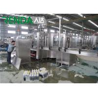 Wholesale 110V / 380V Water Bottle Filling Machine Water Plant Machinery 10000 BPH from china suppliers