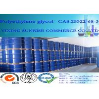 Wholesale Bitter Synthetic Organic Polymer PEG 400 Propylene Glycol Non Irritating from china suppliers