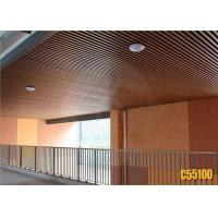 Buy cheap ECO Wood WPC Interior Suspended Decorative PVC Ceiling Panels Non Toxic from wholesalers