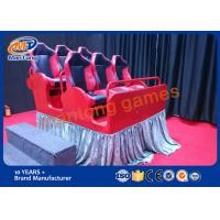Wholesale 6 Chair Real Virtual Reality 5D Cinema Simulator With Special Effects from china suppliers