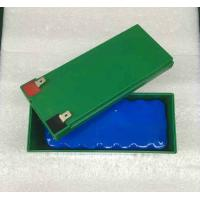 Buy cheap 7000mah portable Li Ion Battery Pack 12V 7Ah For LED Lamps And GPS Power from wholesalers