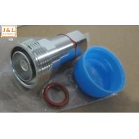 Buy cheap 1/2 flex din connector from wholesalers