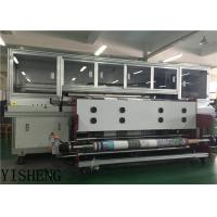 Wholesale Automatic Industrial Digital Printing Machines Ricoh Industrial Digital Textile Printer from china suppliers