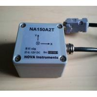 Wholesale A150XT Triaxis Axis Accelerometer  - Wide range, High accuracy, Low noise, Excellent bias stability from china suppliers