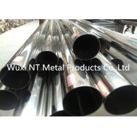 Wholesale 201 304 316L Welded Stainless Steel Pipe polished 400# 600# , bright surface from china suppliers
